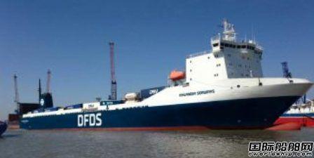 DFDS因滚装船起火事故关闭航线