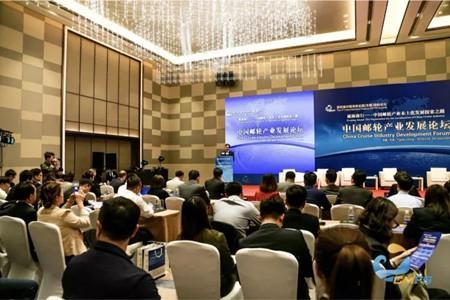 天津东疆蓄势助力中国本土化邮轮产业发展