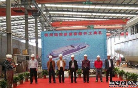 七O二所承建杭州运河新型客船开工建造