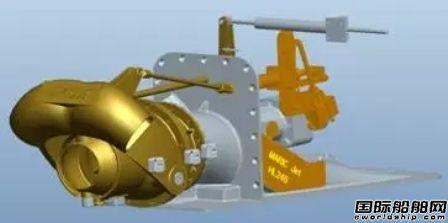 七O八所喷水推进技术重点实验室通过试运行评估