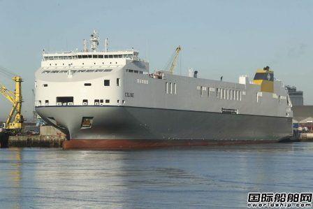 世界最大近海滚装船命名