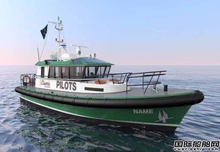 Robert Allan推出全新电力推进引航船