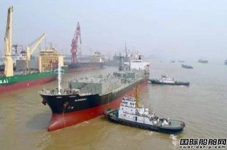 """南通中远船务改装""""基诺斯""""轮顺利开航"""
