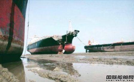 今年第一季度共拆解206艘船
