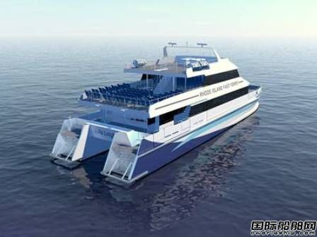 Incat Crowther为美国罗得岛设计双体渡船