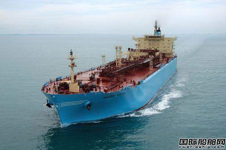 马士基油轮确认大船集团6艘成品油船订单
