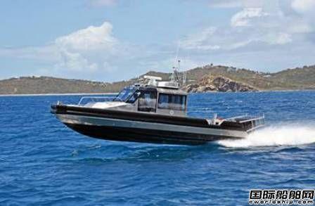 美国船厂Metal Shark交付2艘港航船