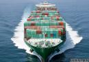 Seaspan为GCI两艘万箱船融资1.2亿美元