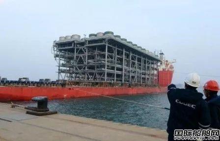 海油工程联手JGC建造FLNG和FPSO模块