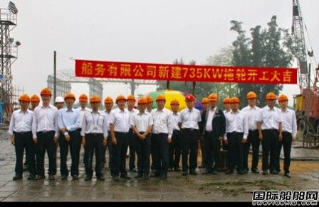 广州港船务公司第二艘735KW拖轮开工