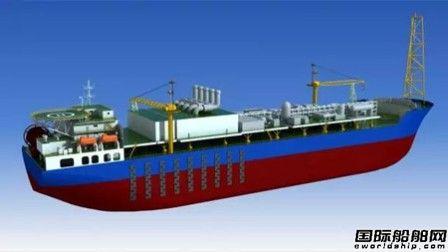 北船重工中标中海油流花FPSO船体建造