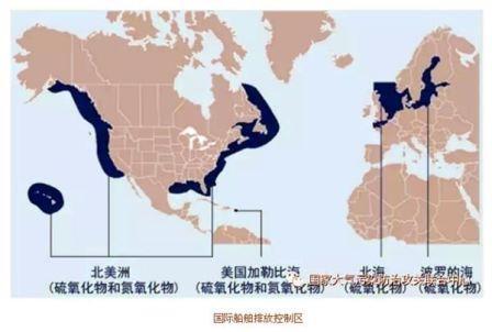 船舶港口已成大气污染重要来源之一,专家建议编制排放物清单