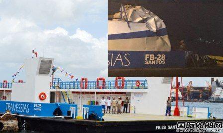 赫伯罗特一艘万箱船与3艘渡轮相撞渡轮严重受损