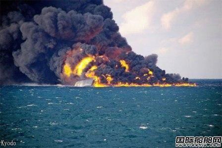 """伊朗称""""桑吉""""轮事故责任系中方船舶"""