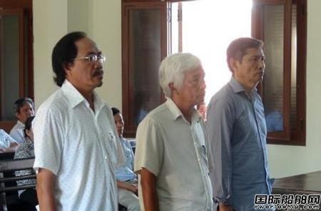 越南船舶工业集团前董事长被判刑