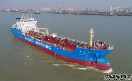 中船澄西交付首制新型7500吨沥青船
