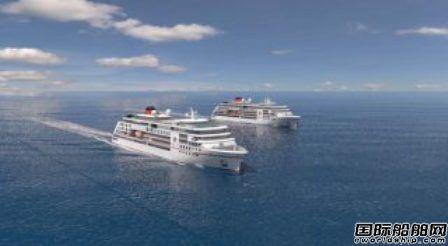赫伯罗特邮轮将订造第三艘Hanseatic探险邮轮
