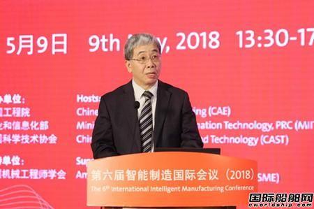 雷凡培:以智能船舶引领全球海事业高质量发展