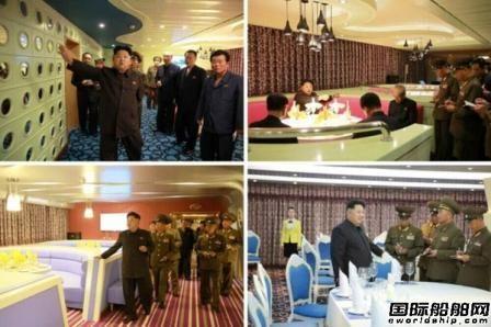 小心朝鲜这家船厂!韩国重启与朝鲜合作造船