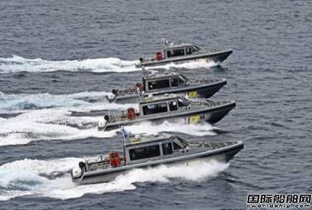 Metal Shark船厂交付4艘高速巡逻船