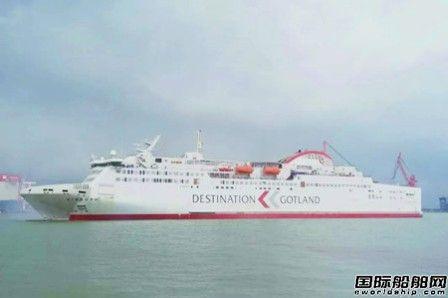 广船国际首艘双燃料高速豪华客滚船试航凯旋