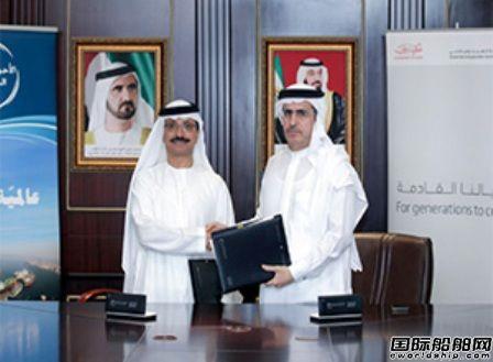 迪拜水电局与Drydocks World建立太阳能合作关系