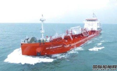 通宝船舶第二艘8500吨不锈钢化学品船完成试航