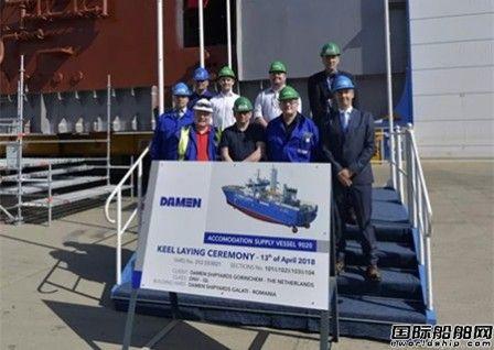 达门第二艘风电场服务运营船铺设龙骨