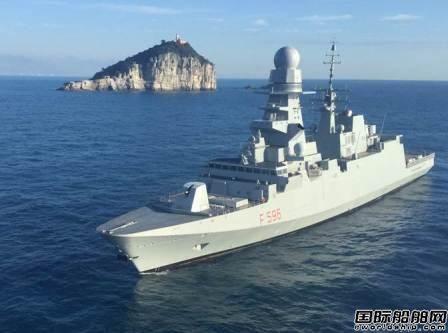 GE为意大利海军护卫舰提供动力