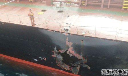 """散货船""""INCE INEBOLU""""轮遭导弹击中"""
