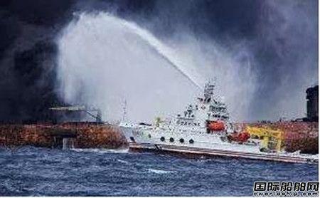 """""""桑吉""""轮撞船事故安全调查报告出炉"""