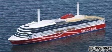 """Viking Grace""号成为全球首艘安装旋筒风帆客船"