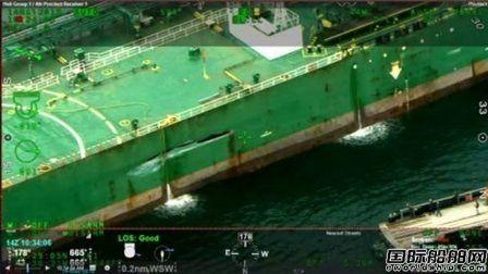 """Tofteviken""轮遭渔船撞击船体出现大裂口"