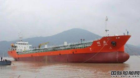 信昌造船又一艘改装油船成功交付