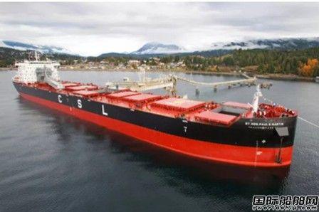 中船澄西接获1+1艘4万吨自卸船订单