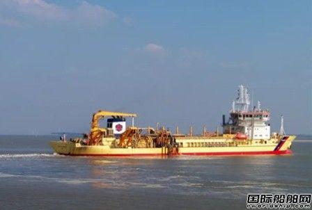 达门Dunkerque船厂启动欧洲首艘LNG挖泥船改装