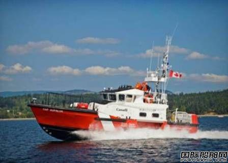 ABS获加拿大海岸警卫队船队入级合同