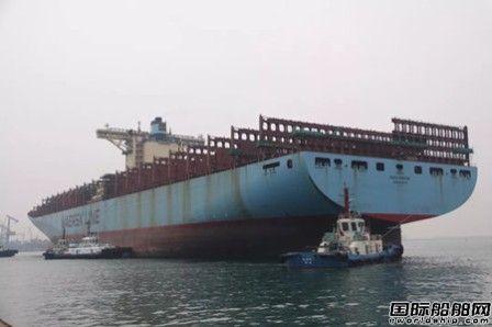 北船重工马士基E系列集装箱船改装项目出坞