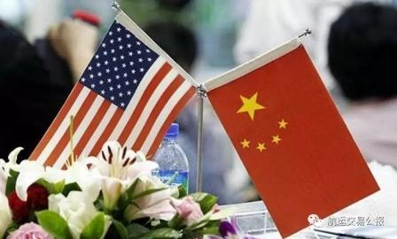 中美贸易战停火,航运业迎来大利好