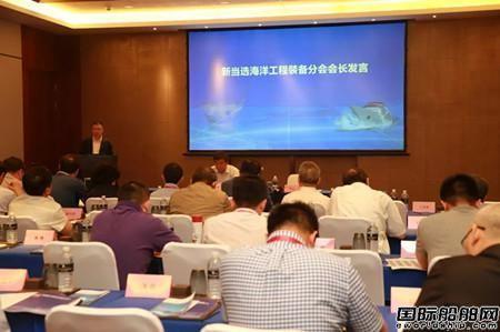 倪涛当选中国船舶工业行业协会海洋工程装备分会会长