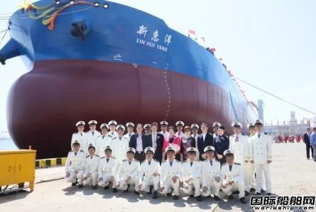 大船集团交付中远海运能源一艘新一代VLCC