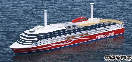 进出口银行客滚船项目获全球船舶融资创新奖