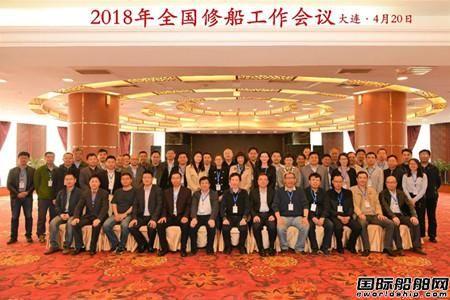 李懿文当选为中国船协修船分会会长