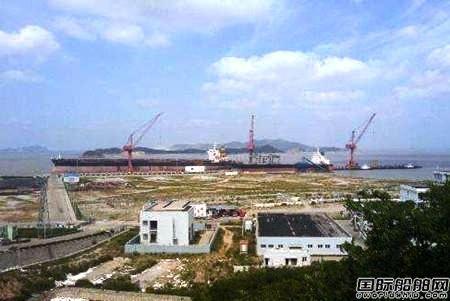 """招商局接盘,这家船厂变身""""国企""""!"""