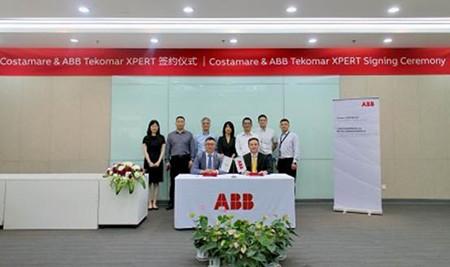 ABB与上海高世迈船舶在数字化领域开展合作