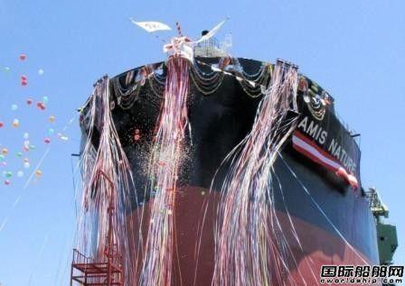川崎重工神户工厂最后一艘散货船下水