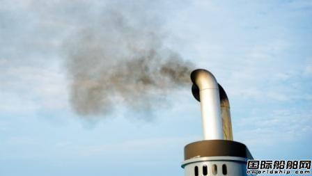 """丹麦公司研发船舶硫排放监测""""黑匣子"""""""