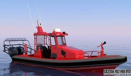 Silver Ships一艘消防救援船首次亮相
