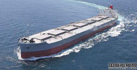 今治造船交付川崎汽船一艘88000吨运煤船