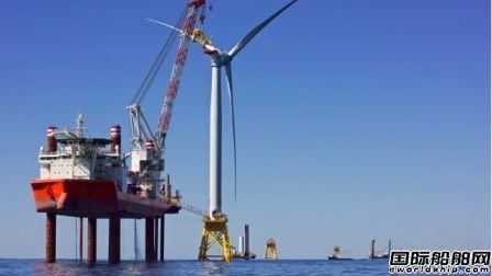 Seacor与Fred. Olsen合作建造美国海上风场